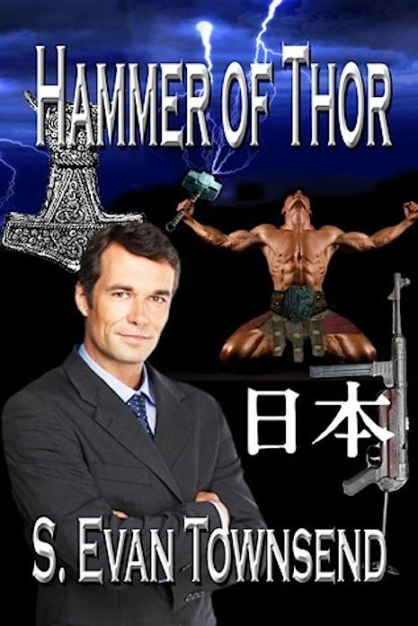 005hammer3.jpg