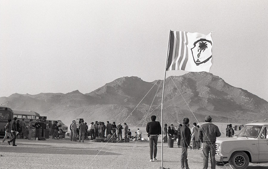 Mojave Exodus