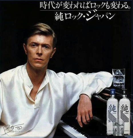 David Bowie ad