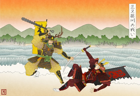 What if 'Game of Thrones' were set in feudal Japan?
