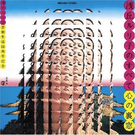 The remarkable album cover art of Tadanori Yokoo