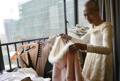 Liu Xianping