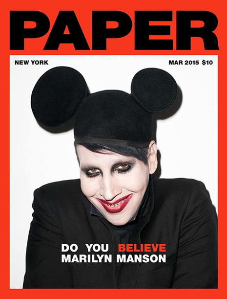 Marilyn Manson PAPER cover