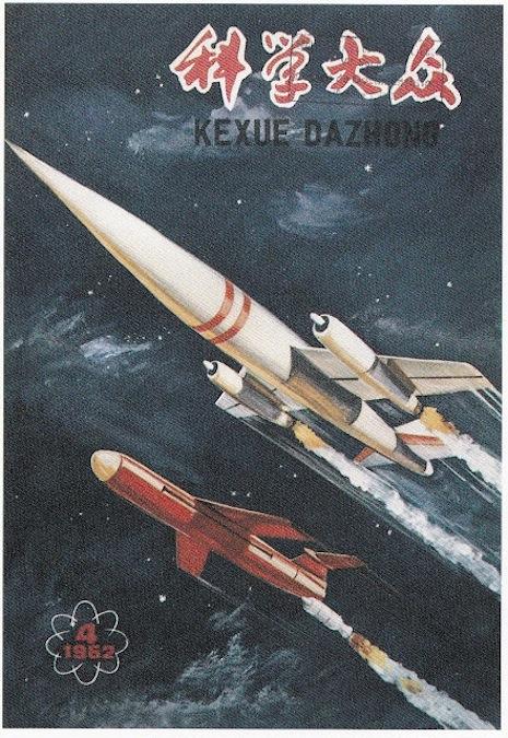 Popular Science, 4/1962