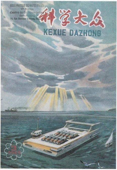 Popular Science, 3/1962