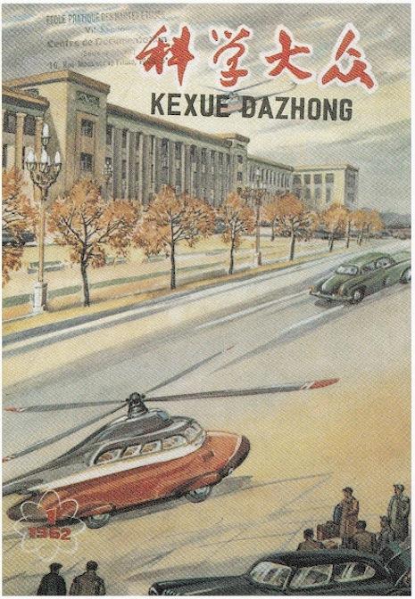 Popular Science, 1/1962