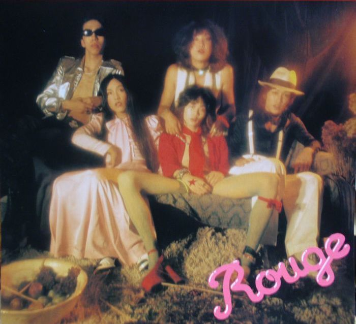 The snarling glam punk of obscure Japanese band, Rouge