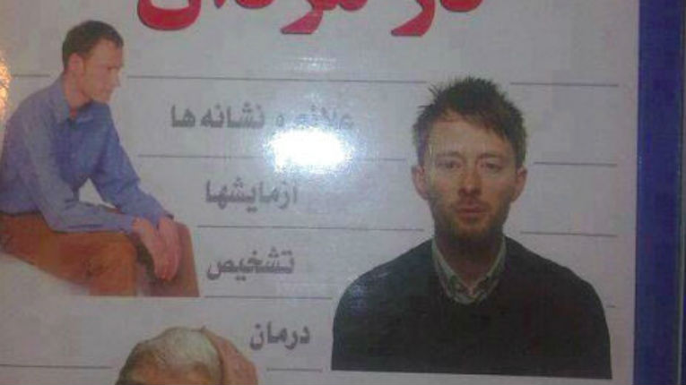 Thom Yorke is on the cover of an Iranian sex manual and no one knows why