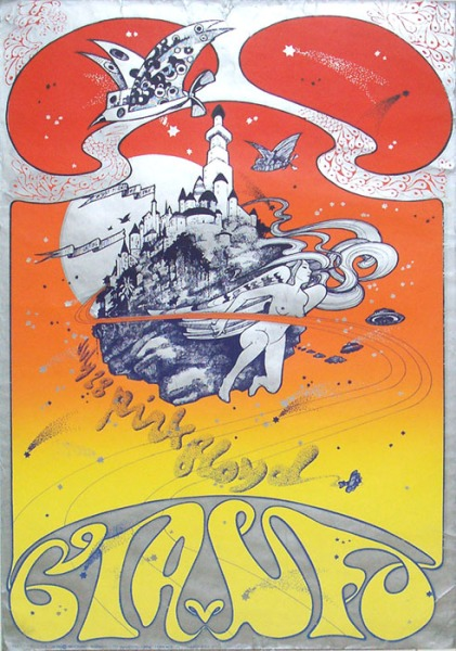 Cosmic Visions: The amazing poster art of the UFO Club, London's psychedelic dungeon