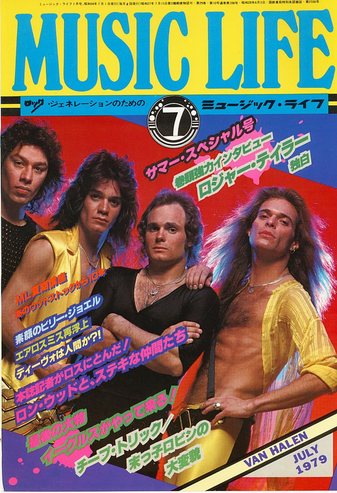 Music Life 1979
