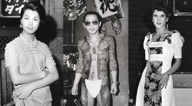 They Live by Night: Photos of gangsters, prostitutes & drag queens from Tokyo's red light district