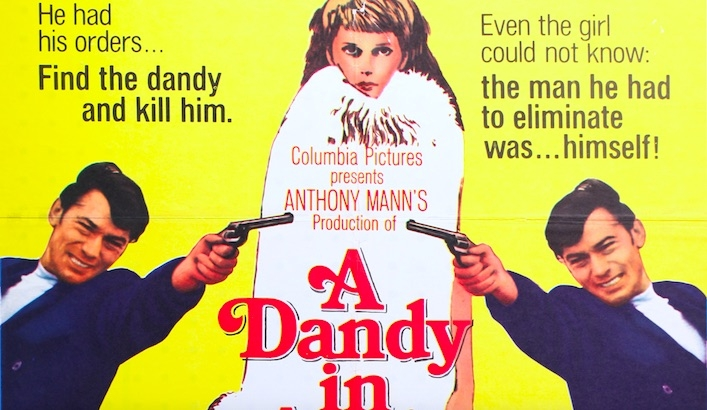 Cool lobby cards from 1960s cult spy flick 'A Dandy in Aspic'