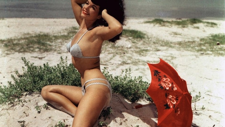 Bettie Page's vintage Guide for Strip-teasers: 'This is as far as you can go'