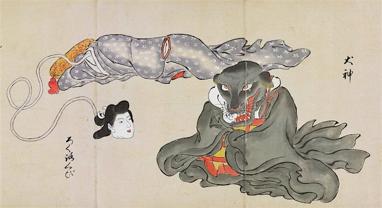 Illustrations of weird creatures and fabulous beasts from a Japanese 'Monster Scroll'