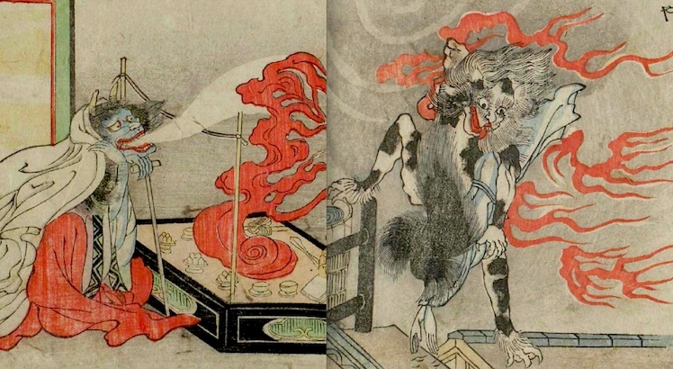 Weird monsters of Japanese folklore