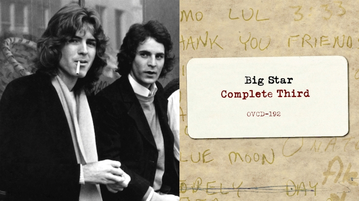 'Downs': A stoned and chaotic unreleased Alex Chilton track from new Big Star box, 'Complete Third'