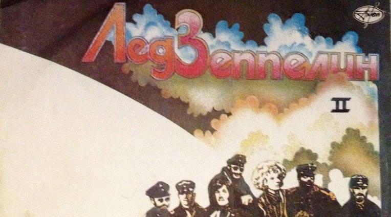 Bootleg Led Zeppelin album covers from Soviet Russia