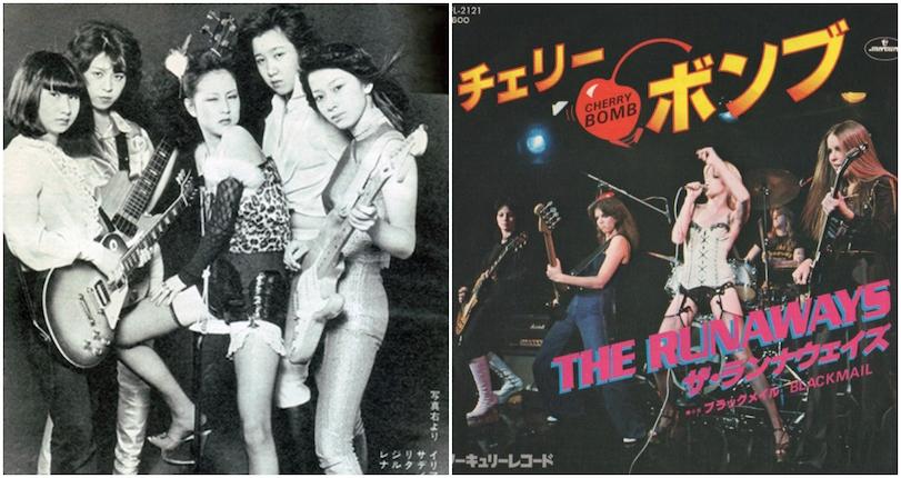GIRLS: Runaways-inspired Japanese band cover 'Cherry Bomb,' Blondie, Ramones, KISS and more, 1977