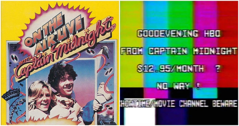 The obscure teen film that inspired 'Captain Midnight' the infamous HBO hacker