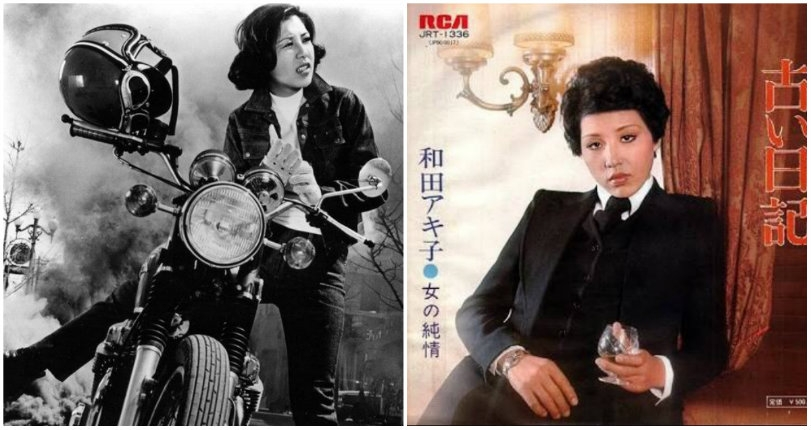 Stray Cat Beat Girl: Meet the electrifying 'Aretha Franklin' of Japan, Akiko Wada