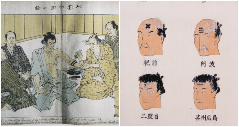 Crime and punishment in Japan during the Edo Period included tattooing the faces & arms of criminals