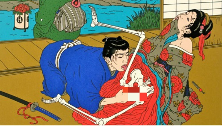 The erotic horror art of Toshio Saeki