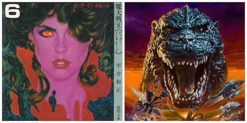 Godzilla, girls and guns: Color-drenched Japanese sci-fi art
