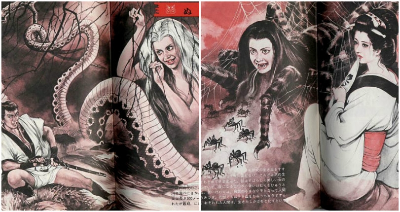 Scary Monsters (And Super Creeps): The ghoulish artwork of Gōjin Ishihara