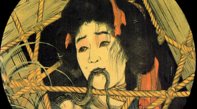 The king of Kinbaku: The erotic works of Japanese bondage artist Seiu Ito