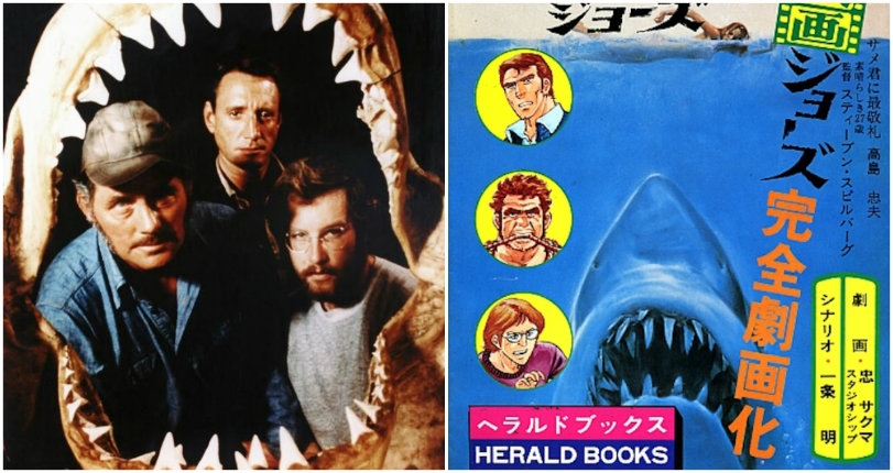 Vintage Japanese comic based on 'Jaws'