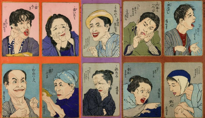 Hilarious taxonomy of Japanese facial expressions from the 19th century