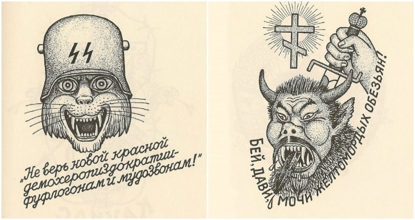 Explicitly perverse and provocative illustrations of Russian criminal underworld tattoos