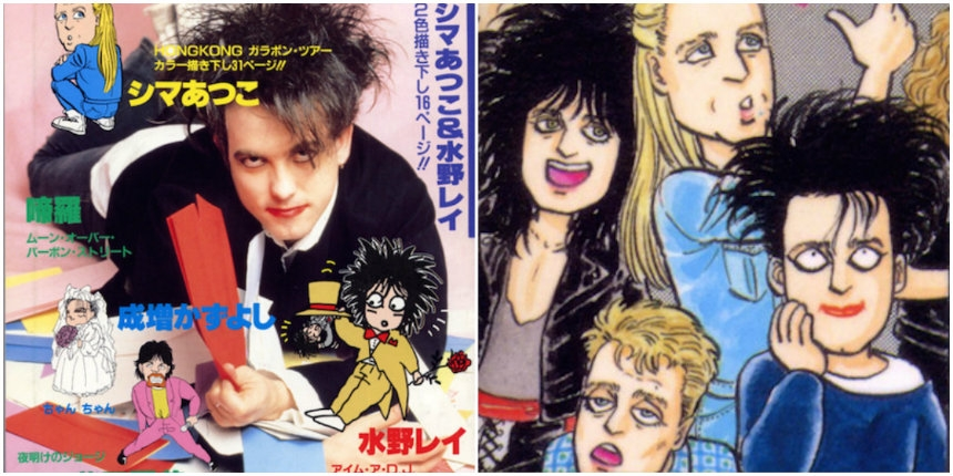 Amusing manga of The Cure, Siouxsie Sioux, Marc Bolan, Hanoi Rocks & more from the 80s