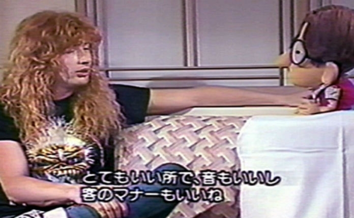 The hard hitting hair metal puppet journalism of Japan's 'Pure Rock Digest'