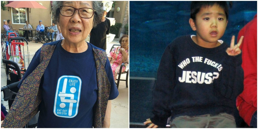 Just f*ck it: Wildly offensive English language t-shirts are apparently all the rage in Asia