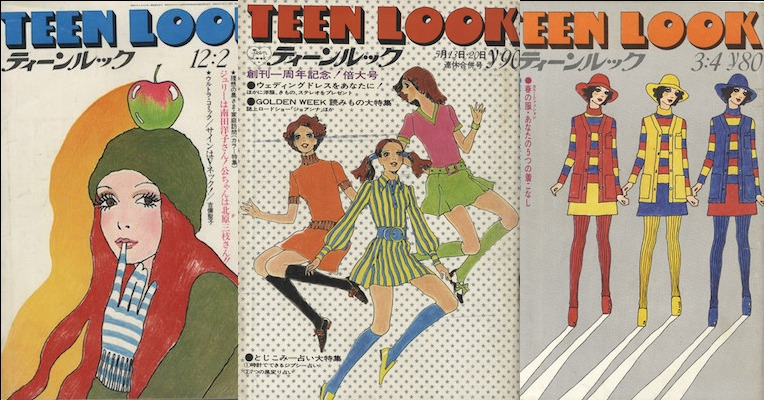 Gorgeous covers of the Japanese magazine 'Teen Look' from the 1960s