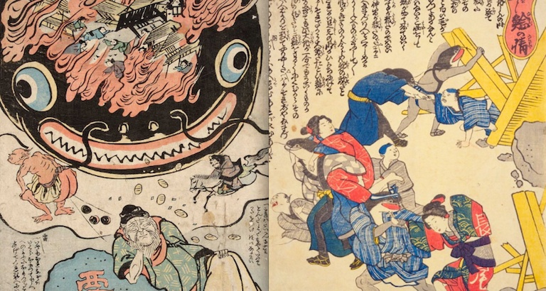Bizarre and beautiful Japanese prints depicting the giant catfish who causes earthquakes
