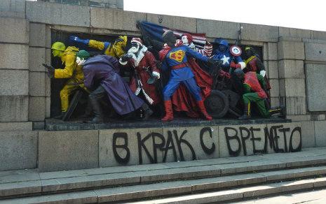 bulgariancomicsoviet