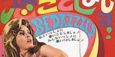 Awesome Japanese movie posters from the go-go Sixties