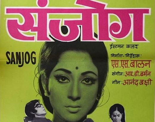 Eye-catching Bollywood film posters