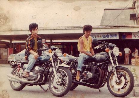 Bosozuku bikers, 1970's
