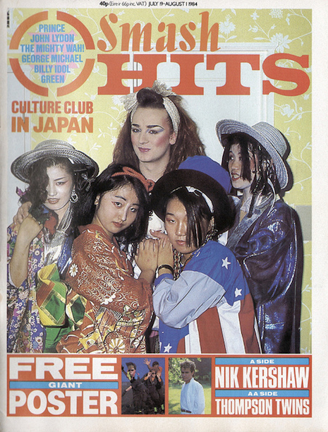 Culture Club cover of Smash Hits July 19, 1984