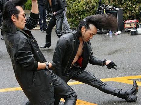 Harajuku Black Shadow dancers (ex-bosozuku), 2008