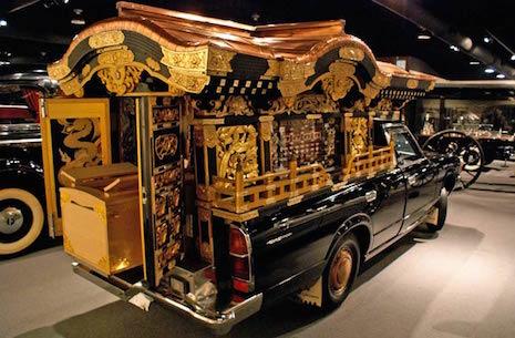 Japanese hearse, 1970s