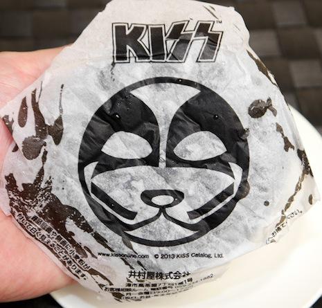 KISS logo wrapper