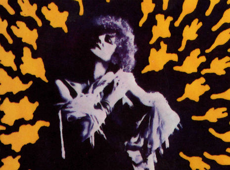 'Lady June's Linguistic Leprosy': Art rock obscurity featuring Brian Eno and Kevin Ayers