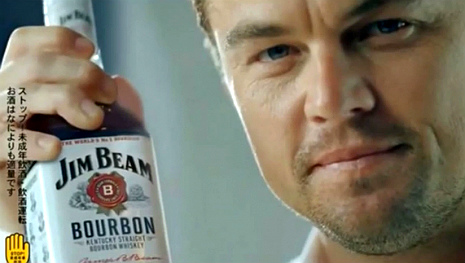 Leonardo DiCaprio's Japanese Jim Beam Commercial