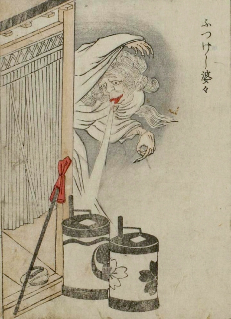 Weird monsters of Japanese folklore  03Futsukeshibaba_Hikeshibaba_465_641_int
