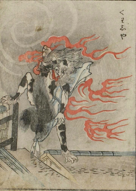 Weird monsters of Japanese folklore  04Kasha_465_653_int