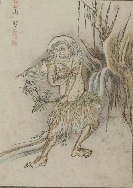 Weird monsters of Japanese folklore  09Yamao_465_657_int